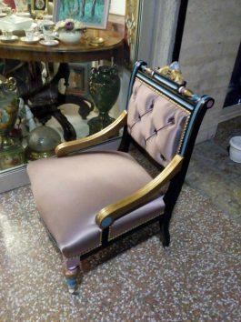 Altdojc fotelja